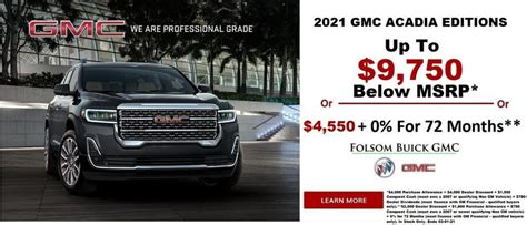 Folsom Gmc Service Coupons